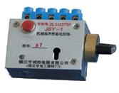 JSY-Ⅰ系列电控锁