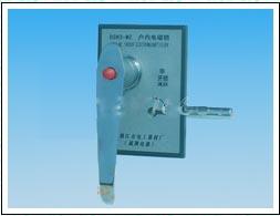 DSN3-BMZ(Y)户内防误 柜(网)门电磁琐